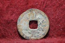China, (ca. 918 AD) Cash, CH'ien Te Yuan Bao, (Very Good) NR,                8-1