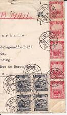 1910 attraktiver Briefstück aus China über Tientsin nach Europa , Flugpost
