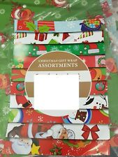 10 - 50 Sheets Of Good Quality Assorted Cute Christmas Wrapping Paper/Gift Wrap