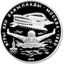 RUSIA URSS 1978. 5 RUBLOS 1/2 OZ PLATA PROOF. NATACION