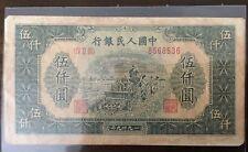 CHINA   1949  -  Scarce   5000  Yuan  , Circulated  - Good  condition