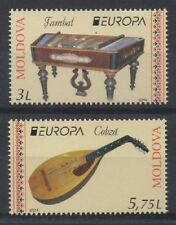 PAIR OF JAMBAL COBZA MUSICAL INSTRUMENTS MOLDOVA 2014 MNH STAMPS