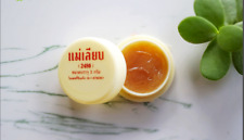 Coconut Oil Lip Balm Thai Natural Herbal Bee Wax Lip Balm  Mae Leab (2480)  3 g