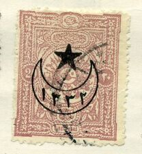TURKEY;  1916 early ' Start & Crescent ' Optd issue fine used value