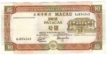 MACAU Banco Nacional Ultramarino 10 Patacas VF+ Banknote (1991) P-65 AJ Prefix