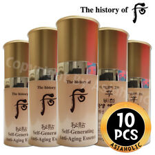 The history of Whoo Self-Generating Anti-Aging Essence 8ml x 10pcs (80ml) Newist