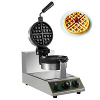 Commercial Round Waffle Maker Electric Waffle Machine Belgian Waffle Nonstick