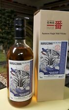 KARUIZAWA Dragon Label Single Malt Whisky Cask no. 166 Sherry Butt D.