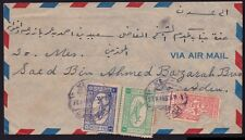 SAUDI ARABIA 1949 Airmail COVER to Aden @JD9231