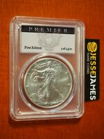 2017 W BURNISHED SILVER EAGLE PCGS SP70 PREMIER LABEL FIRST EDITION 1 OF 5,000