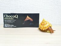 Kaiyodo Takara ChocoQ SEA SNAIL slit shell animal figure choco q animatales