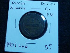 F31: RUSSIA, 2 Kopek dated 1901 ciib