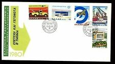Greece. Anniversaries & Events 1980 (II) 25 years Air Force, Road Assistance FDC