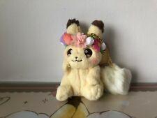 Pokemon Center Japan Pikachus & Eevees Easter PIKACHU Mascot Plush SMALL