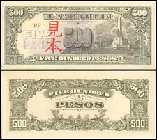 Philippine WW2 MIHON Overprint on Japanese Occupation 500 Pesos Fantasy Banknote