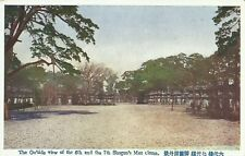 The Outside View of the 6th and 7th Shoguns Mau Cleum Japan Asian 1915 Postcard