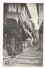 Vintage Postcard Italy 1910 ca. COMO BELLAGIO VIA SERBELLONI LAGO DI COMO