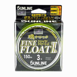 Sunline Monofilament ( SIGLON FINE FLOAT II P-ION ) Any LB Test 165 Yard Spool