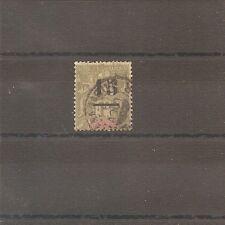 TIMBRE MADAGASCAR FRANKREICH KOLONIE 1902 N°50 OBLITERE USED
