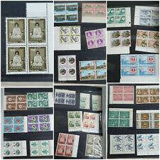 Nepal 1970s joblot of 120 stamps blocks of 4 Unmounted Mint.