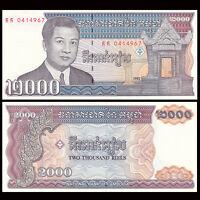 Cambodia 2000 2,000 Riels Banknote, 1992, P-40, UNC, Asia Paper Money