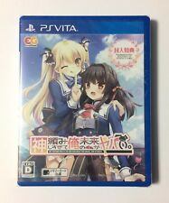 NEW PSV My Future Prays To God For Help Too Much, And Is Dicey JAPAN PS Vita
