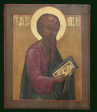 Alt-russische Ikone Heiliger Johannes der Evangelist