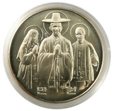 Korea-South 1984, 200Years of Catholic Church in Korea 10000Won, Silver Coin UNC