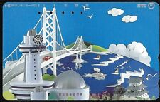 NTT Japanese Phonecard The Akashi Kaikyo Bridge Kobe HonshI 50 <331-401