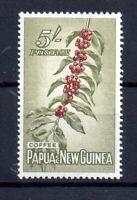 Papua New Guinea 1958 5/- LHM SG24 WS16407