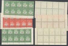 Hungary - MNH Stamps D18
