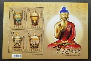 [SJ] Ancient Chinese Art Treasures Taiwan 2010 Buddha Religious Antique (ms) MNH