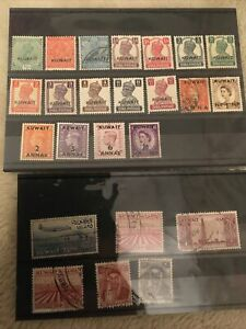 A Selection Of Kuwait Stamps (24) Stamps