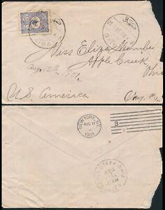 LEBANON - SAIDA 1901, RARE OTTOMAN COVER TO USA., SEE...  #M567