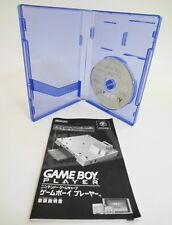 Nintendo Game Boy Player Start Up Disc Only GameCube GB GC Retro Video Japan JP