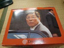 Sega Dreamcast YUKAWA Edition Console System 1999 Model Tested Work RARE