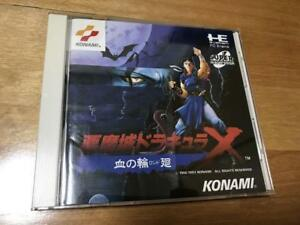 Akumajo Dracula X Rondo of Blood Castlevania PC Engine Tested Original Konami