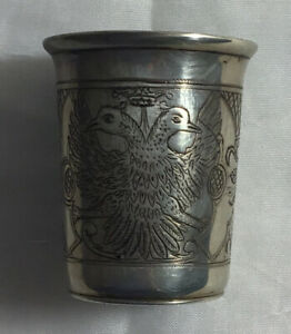 Russian/Poland/Ukrainian 18C ,First Quarter Of 19C   Hand Engraved Small Cup.