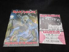 Iron Maiden 1991 No Prayer on The Road Japan Tour Book Promo Tour Flyer Program