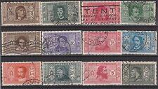 FRANCOBOLLI 1932 REGNO DANTE Z/5733