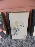Die Frauen des Hauses Wu, ein Roman von Pearl S. Buck