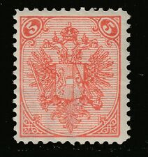 Bosnia - SG 144 5 Kr Mounted Mint Stamp with Watermark 2 SCANS (3221)