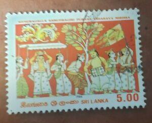 GM90 Sri Lanka 1986 Vesak/ Wall Paintings 5.00 USED STAMP