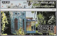 ISRAEL BEZEQ BEZEK PHONE CARD TELECARD 120 UNITS ISRAEL GATE AHRONSON HOUSE 1882