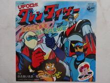 GOLDRAKE DISCO 45 RECORD UFO ROBOT GOLDORAK GRENDIZER VINIL VINILE GO NAGAI
