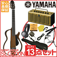 New Yamaha Slg200N Tbl Silent Guitar Nylon String Specification 13-Piece *Moq704