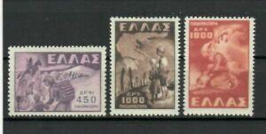 s31884) GREECE 1949 MNH** Children fund 3v