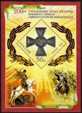 Russia 2007,S/S Military Order of St.George,Scott # 7016,XF MNH**
