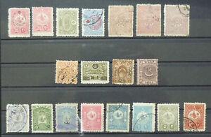 Turkey Ottoman Empire Stamps A1