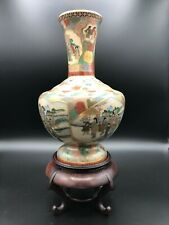 """Antique Finely Detailed Japanese Satsuma Vase w/Wooden Vase Stand, 9 1/4"""" Tall"""